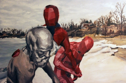 "Salience, 2013, Oil on canvas, 28""x42"""